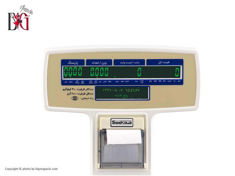 ترازوی دیجیتال پرینتردار 30کیلوئی صدر مدل TSG