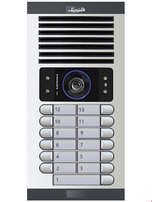 پنل تصویری سیزده واحدی الکتروپیک مدل 1086(FD)
