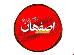 سیم افشان 6 اصفهان | 6×1