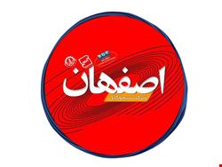 سیم افشان 10 اصفهان | 10×1
