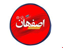 سیم افشان 25 اصفهان | 25×1