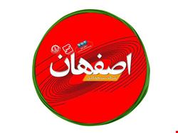 سیم افشان 4 اصفهان | 4×1