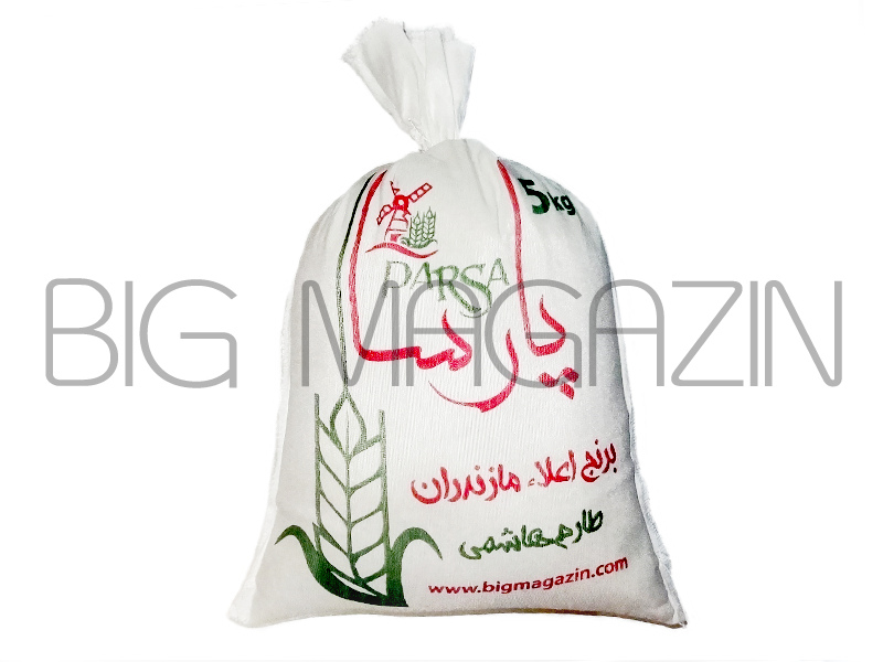 برنج پارسا طارم هاشمی 5 کیلوئی parsa برنج طارم هاشمی 5 کیلوئی پارسا