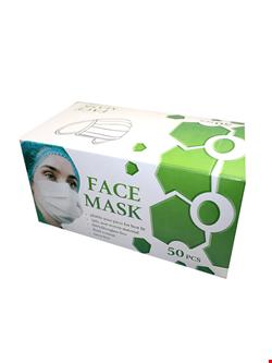 ماسک سه لایه یکبار مصرف بسته 50 عددی کد 02