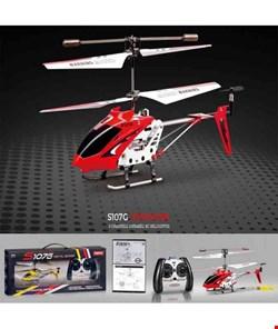 هلیکوپتر کنترل از راه دور سیما 107  syma