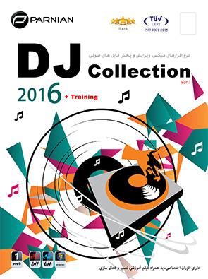 نـرم افـزارهـای مـیکـس، ویـرایـش و پـخـش فـایل هـای صـوتـی DJ Collection 2016 + Training (Ver.1)