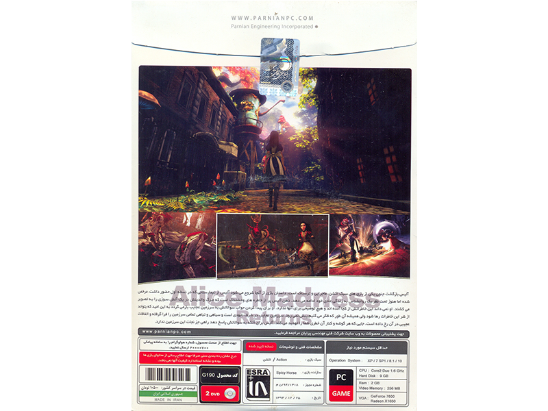 بازی کامپیوتری Alice Madness Returns شرکت پرنیان