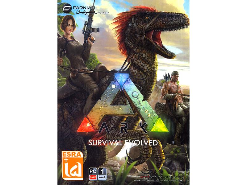بازی کامپیوتری A R K Survival Evolved شرکت پرنیان