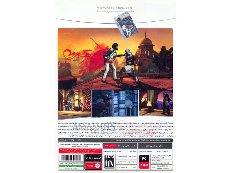 بازی کامپیوتری Assissins Creed Chronicles India شرکت پرنیان