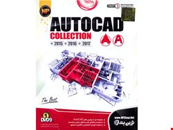 نرم افزار AutoCad Collection 2015 + 2016 + 2017 نشر شرکت نوین پندار
