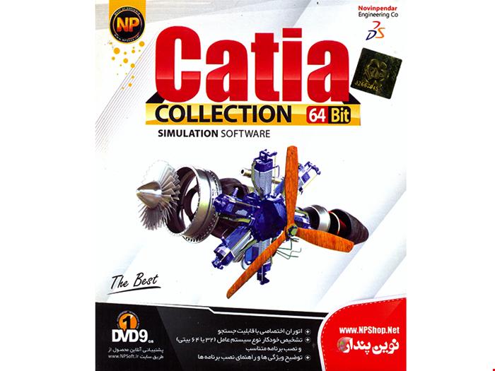 نرم افزار Catia + Collection 64 Bit شرکت نوین پندار