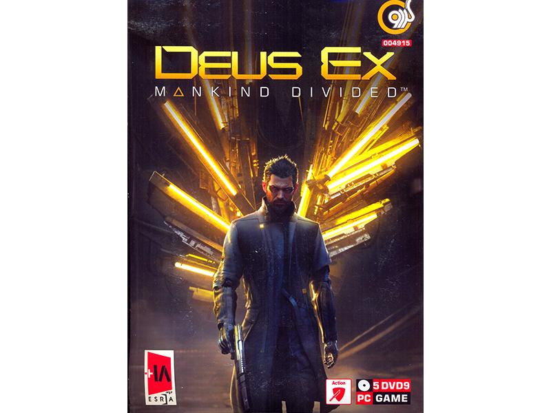 بازی کامپیوتری  DEUS EX شرکت گردو