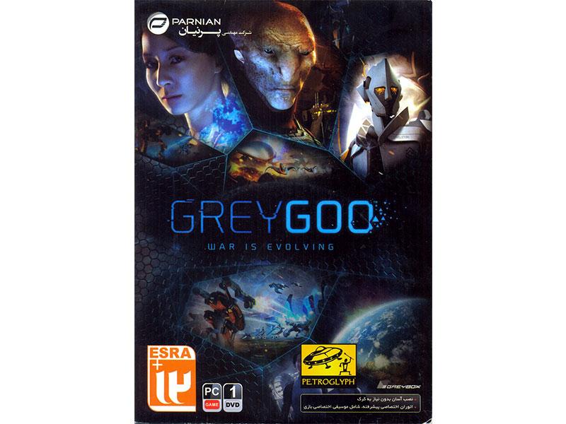 بازی کامپیوتری Grey Goo War Is Evolving شرکت پرنیان