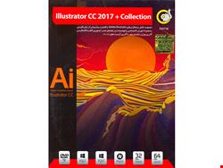 مجموعه کامل نرم افزار های Adobe Illustrator نشر شرکت گردو