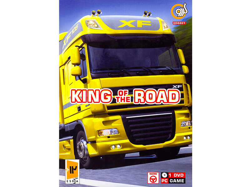بازی کامپیوتری King Of The Road شرکت گردو