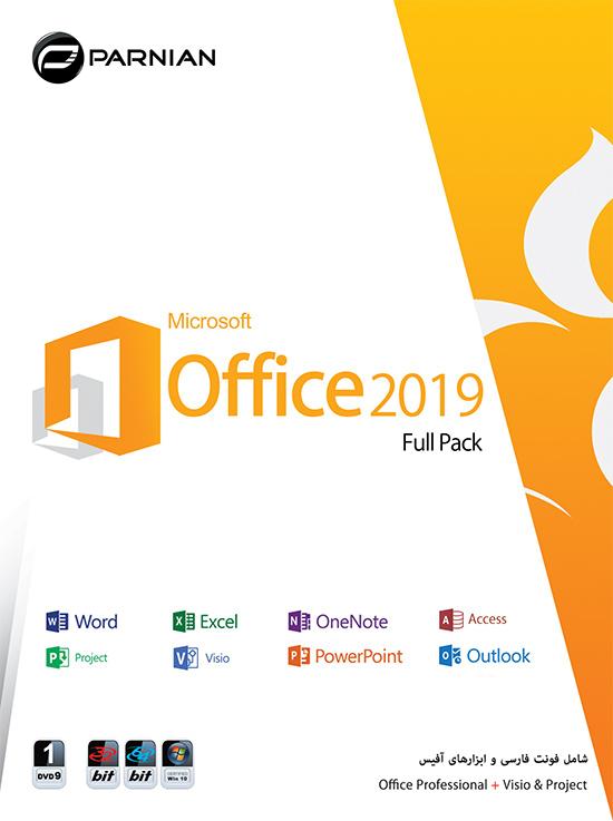 آفیس 2019 Office Pro Plus