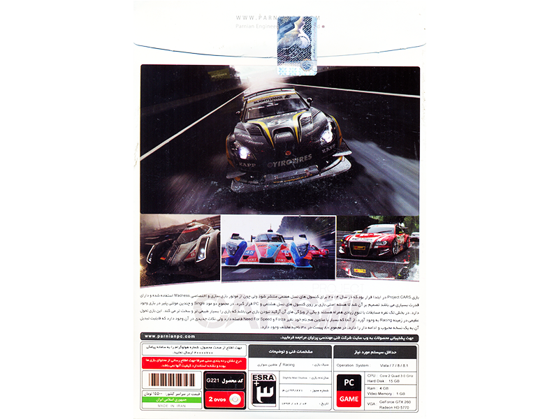 بازی کامپیوتری project cars 4 شرکت پرنیان