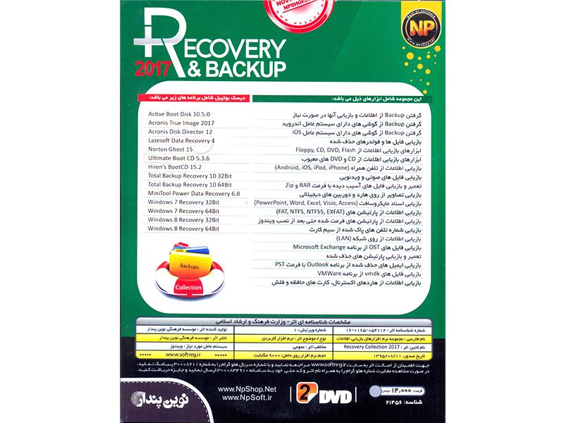 نرم افزار Recovery & Backup + collection 2017 به همراه دیسک نجات