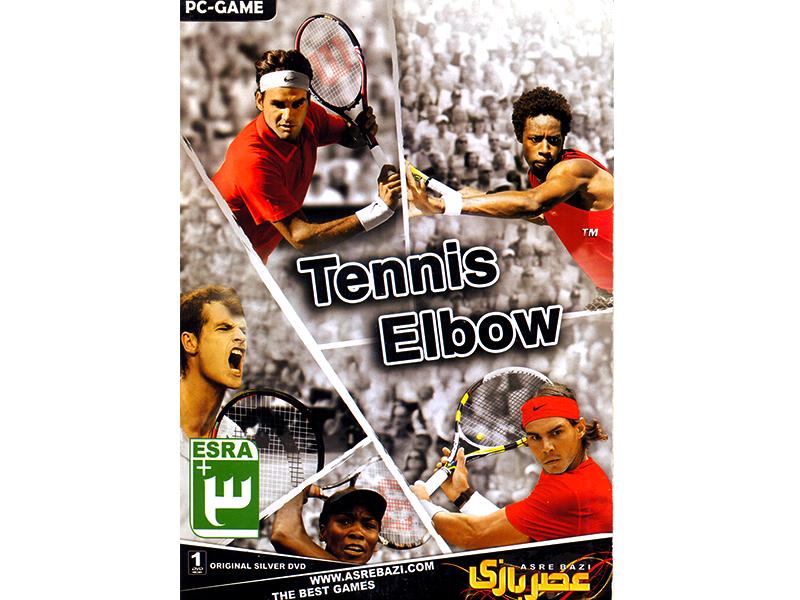 بازی کامپیوتری Tennis Elbow نشر شرکت عصر بازی