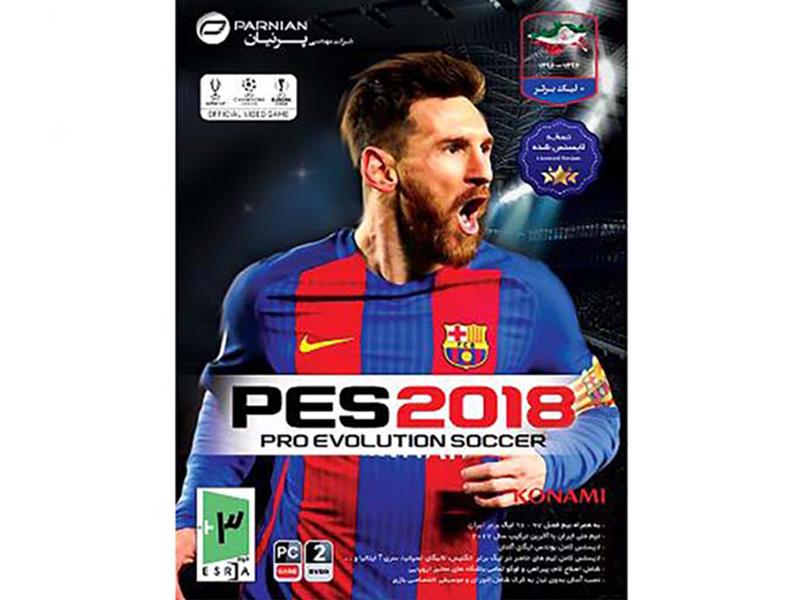 PES 2018 + League bartar 96-97 PC Parnain  بازی کامپیوتری فوتبال پی ای اس ۲۰۱۸