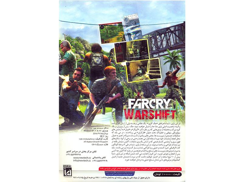 بازی کامپیوتری Farcry Warshift نشر شرکت NewTech