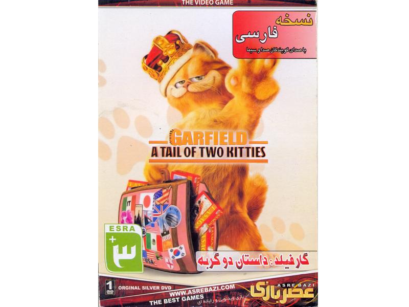 مشخصات ، قیمت و خرید بازی کامپیوتری گارفیلد : داستان دو گربه