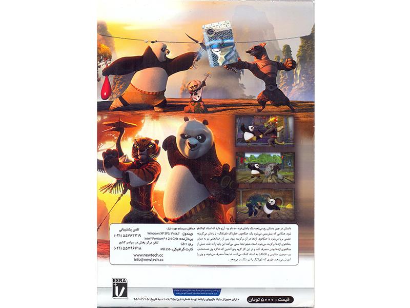 بازی کامپیوتری kung fu panda همراه با دوبله فارسی نشر شرکت نوین رسانه پارسیان