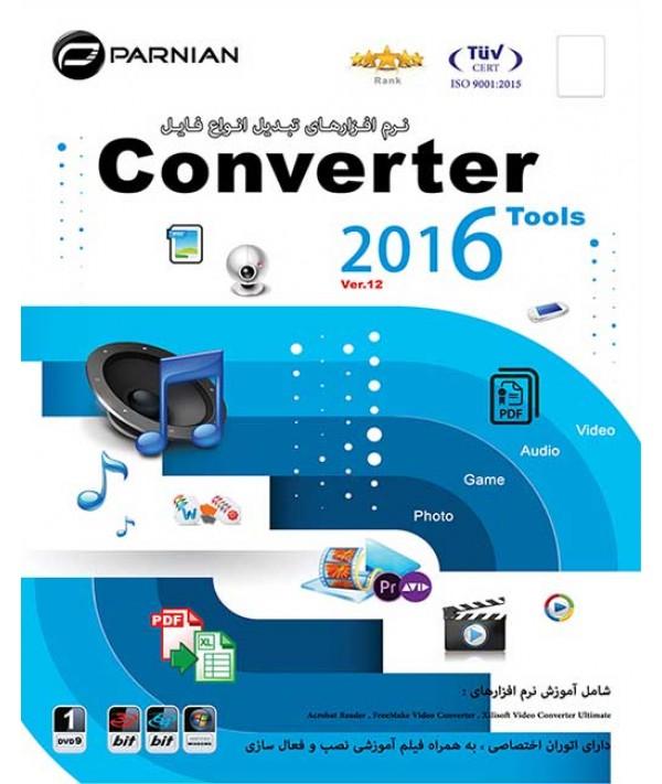 نرم افزار های تبدیل انواع فایل کانتوررتر 2016