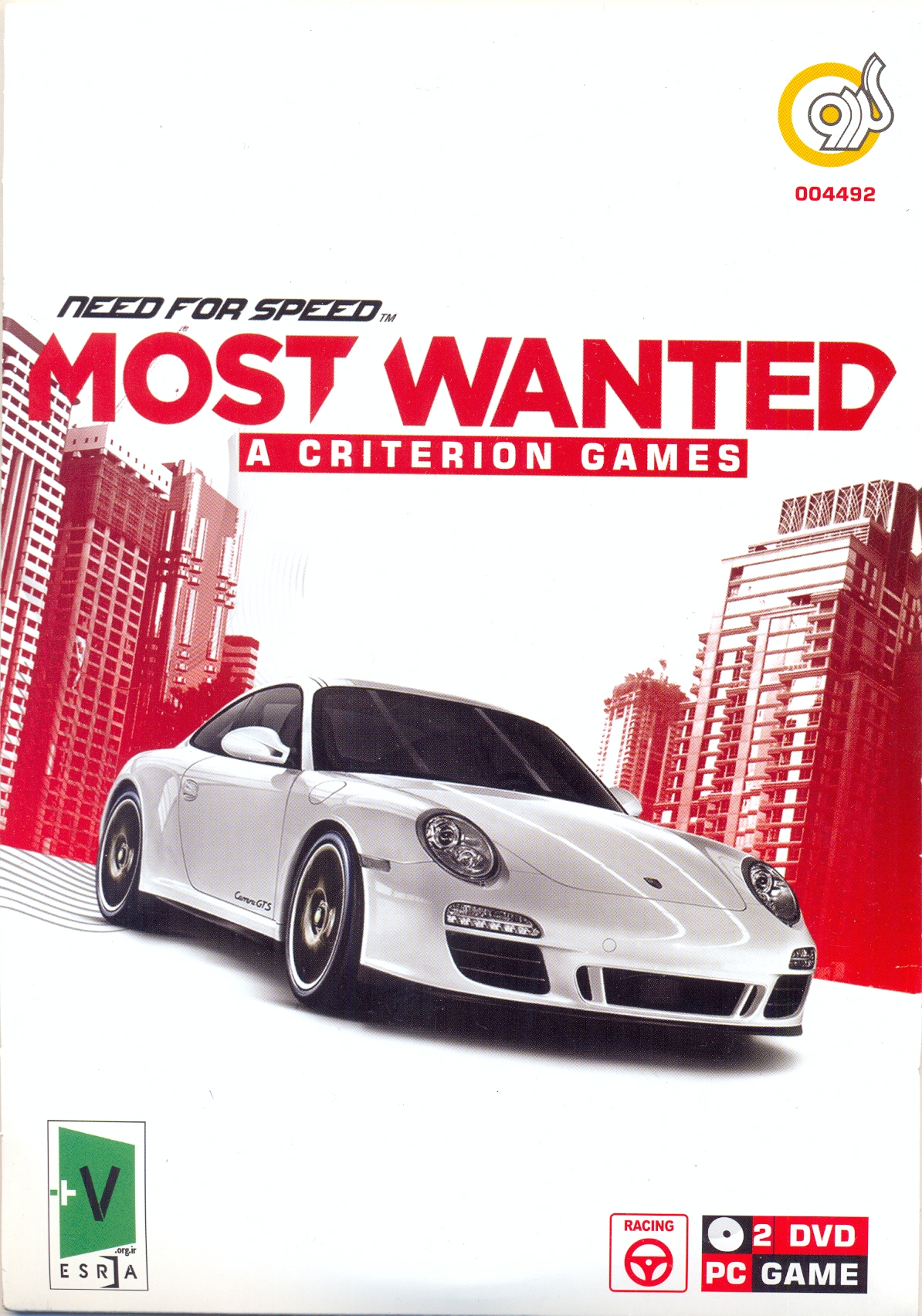 بازی کامپیوتری MOST WANTED ,A CRITERION GAMES