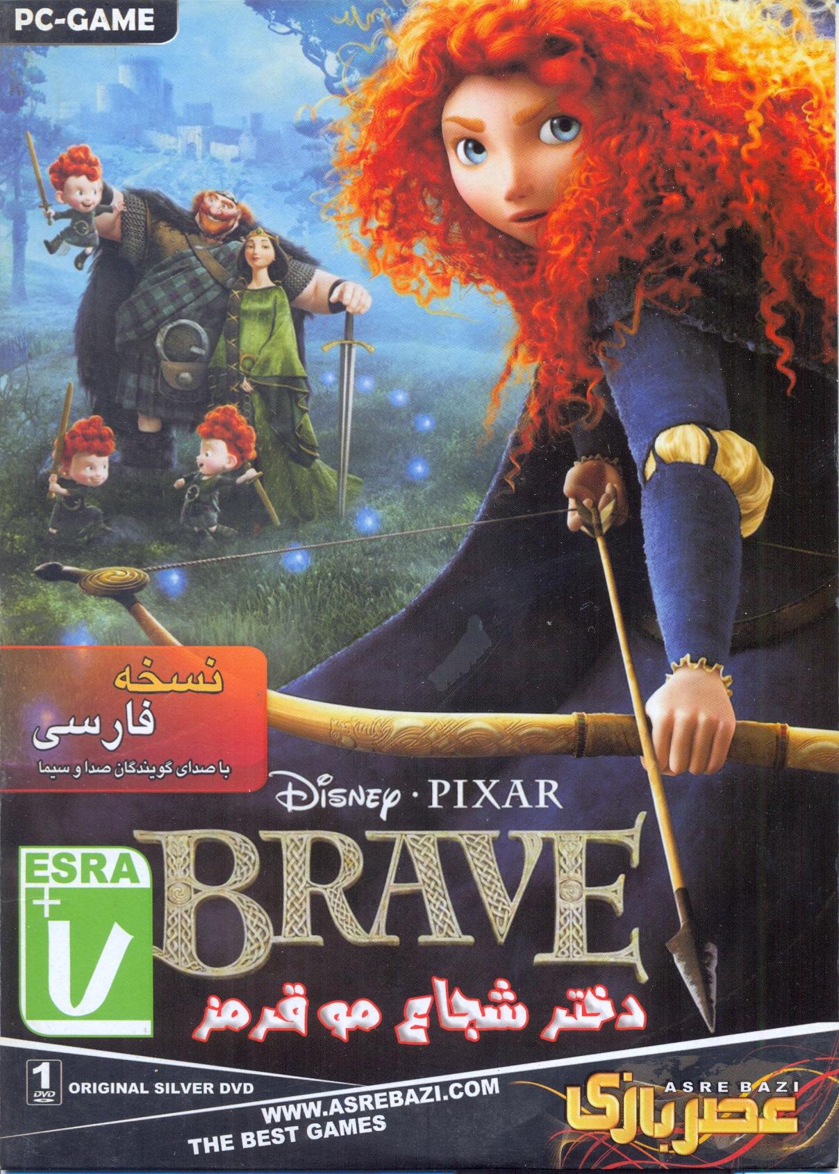 بازی دختر شجاع مو قرمز