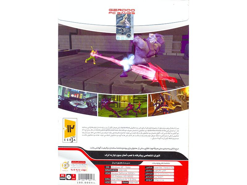 بازی کامپیوتری SPIDER-MAN /FRIEND or FOE شرکت گردو