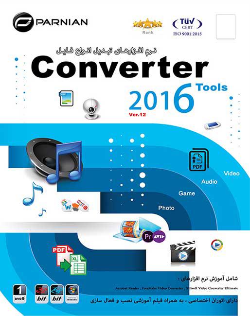نرم افزار های تبدیل انواع فایل کانتوررتر 2016 شرکت پرنیان