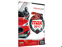آموزش جامع پیشرفته انتشارات نوین پندار 3DS MAX 2017