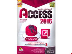آموزش جامع Access 2016 شرکت نوین پندار