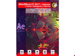 مجموعه نرم افزار کامل After Effects cc 2017 + Collection + Prelude + Speedgrade + Collection نشر شرکت گردو