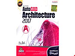 نرم افزار AutoCAD Architecture 2017 نشر شرکت نوین پندار