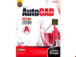 نرم افزار AutoCAD 2018 32 & 64 Bit نشر شرکت نوین پندار