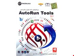 مجموعه نرم افزار ساخت اتوران و فایل نصب AutoRun Tools نشر شرکت پرنیان