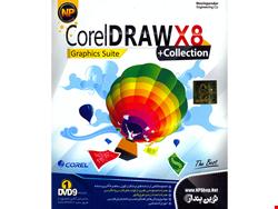 نرم افزار Corel DRAW X8 Graphics Suite +Collection شرکت نوین پندار