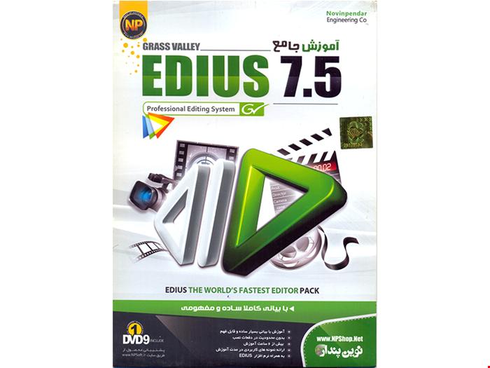 آموزش جامع Edius 7.5 شرکت نوین پندار