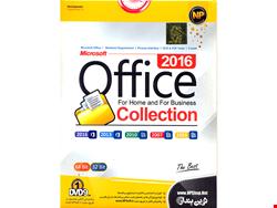 مجموعه نرم افزار Office 2016 نشر شرکت نوین پندار