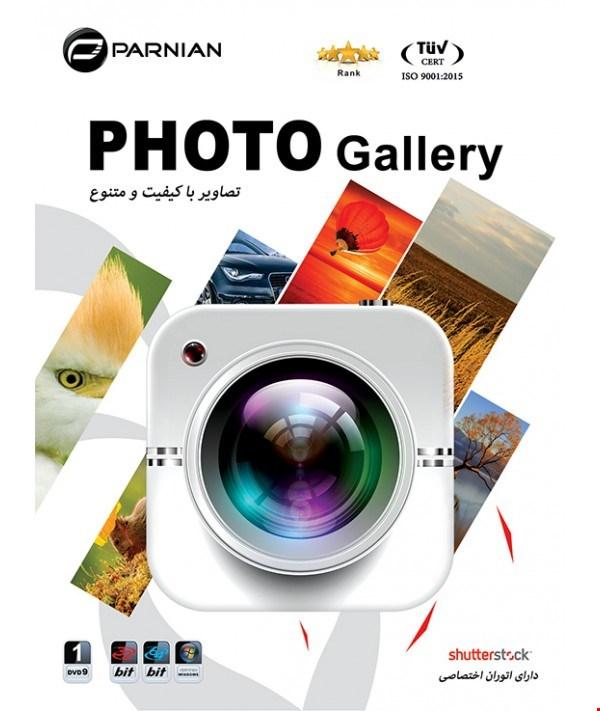 سی دی گالری تصاویر با کیفیت و متنوع از شرکت پرنیان