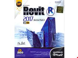 نرم افزار طراحی Revit 2017 64 Bit Service pack 2 نشر شرکت نوین پندار