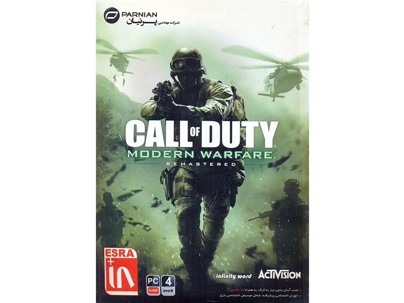 بازی کامپیوتری Call Of Duty Modern Warfare Remastered شرکت پرنیان
