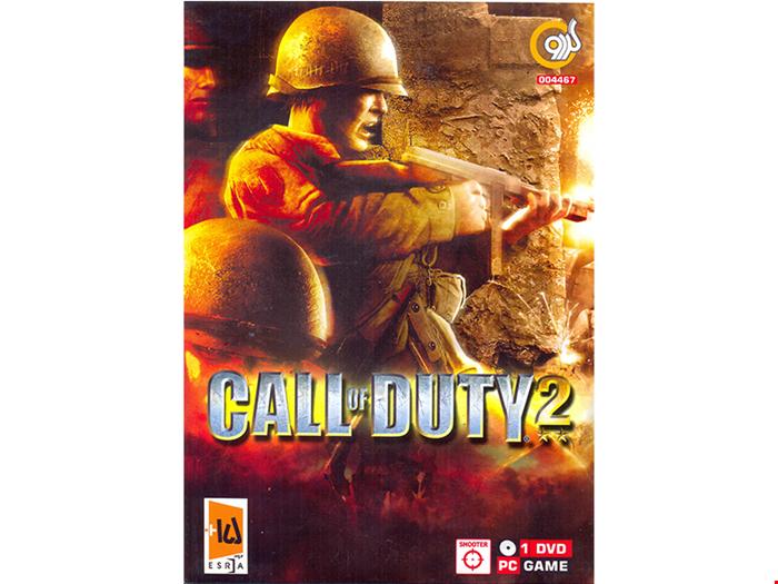 بازی کامپیوتری CALL OF DUTY2 شرکت گردو