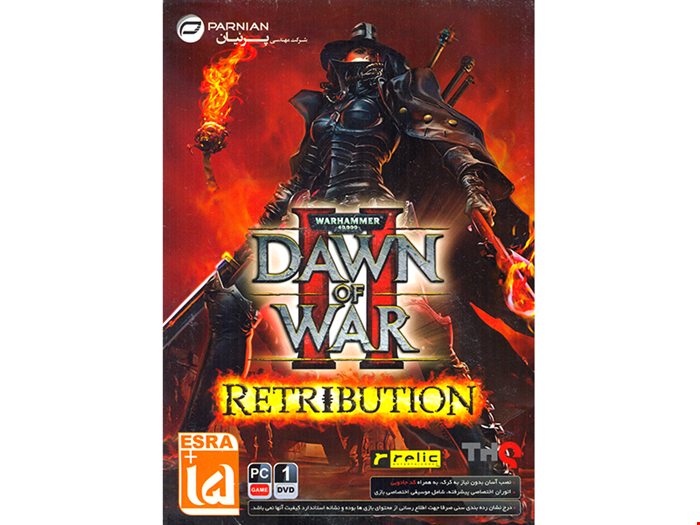 بازی کامپیوتری Dawn Of War Retribution نشر شرکت پرنیان