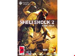 بازی کامپیوتری Shellshock 2 Blood Trails شرکت پرنیان