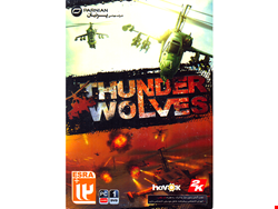 بازی کامپیوتری Thnder Wolves شرکت پرنیان
