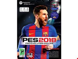 PES 2018 + League bartar 96-97 PC Parnain