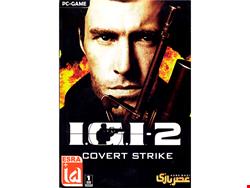بازی / بازی کامپیوتری IGI-2 نشر شرکت عصر بازی